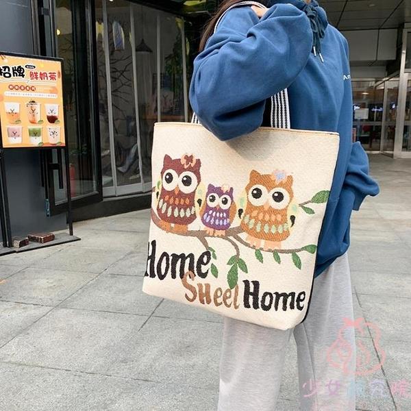 帆布包女包繡花民族風包側背包短途旅行包【少女顏究院】