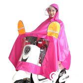 雙帽檐雨衣電動車雨衣 加大加厚男女式摩托車雨衣雙面罩雨披