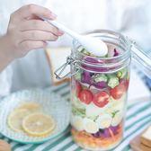 簡著高硼硅玻璃密封罐果醬酵素瓶腌制蜂蜜檸檬百香果瓶泡菜壇儲