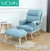 特賣沙發懶人沙發懶人沙發椅哺乳休閒臥室午休椅折疊北歐沙發椅陽臺單人小沙發躺椅LX