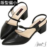 Ann'S心動美學-腳背弧線勾帶粗跟尖頭鞋-黑