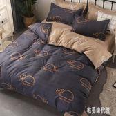 被套床上四件套夏季春夏冰絲床品套件被罩兩件套2床單三件套夏天yu843【宅男時代城】