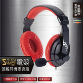 E-books S48電競頭戴耳機麥克風