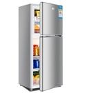 小冰箱家用小型雙開門148L租房用宿舍一...
