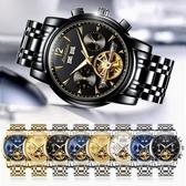 正品金仕盾手錶男瑞士全自動機械錶 防水鏤空陀飛輪男士精鋼腕錶 【八折搶購】