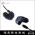 【海恩數位】日本 final A4000 入耳式耳機