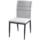 餐椅 CV-744-6 小倉餐椅【大眾家居舘】