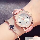 流動閃亮水鑚女士手錶女學生韓版簡約潮流休閒大氣大錶盤防水手錶