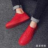 新款秋季男鞋子紅色板鞋百搭帆布英倫紅人鞋 QQ8047『東京衣社』