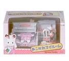 《森林家族-日版》夢幻鋼琴房間組 / JOYBUS玩具百貨