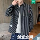 男士襯衫長袖春秋季休閒修身條紋上衣服韓版潮流帥氣襯衣男裝外套 創意新品