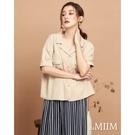 da MIIM簡約雙口袋排釦上衣-奶茶色