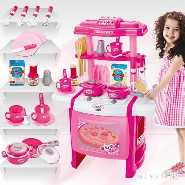 兒童過家家廚房玩具 女孩做飯煮飯廚具餐具過家家玩具套裝 js6390『miss洛羽』