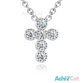 925純銀項鍊AchiCat虔誠信仰 十字架 鎖骨鍊