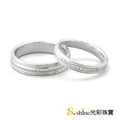 【光彩珠寶】婚戒 18K金結婚戒指 對戒  星之戀