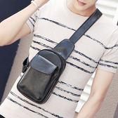 韓版男士胸包男側背包斜挎包潮流休閒小背包皮包時尚 黛尼時尚精品