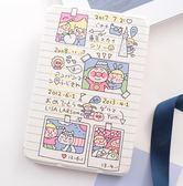 ipad air2保護套蘋果新款2018創意少女pro10.5迷你4超薄mini2外殼 東京衣櫃
