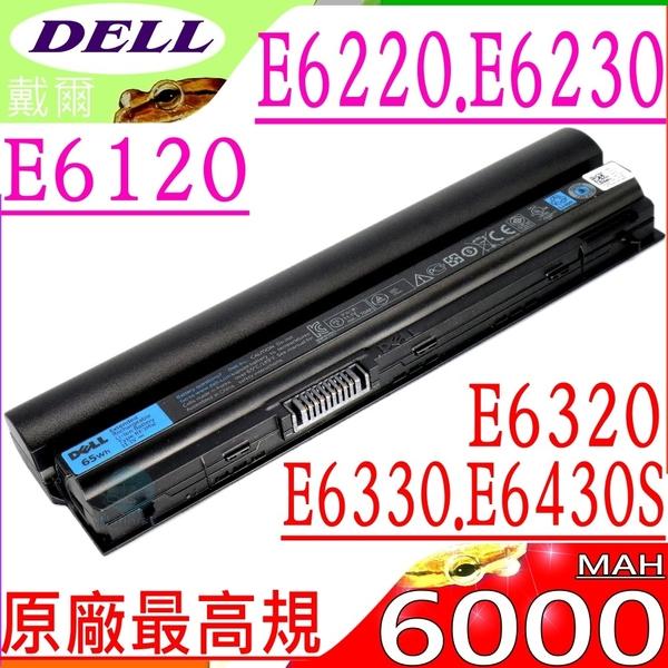 DELL FRR0G ,電池(原廠)-戴爾 E6120,E6220,E6320,E6330,E6230,K4CP5,KJ321,X57F1,RFJMW