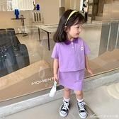女童夏季套裝2021春秋款女童套裝寶寶洋氣紫色衣服潮兩件套 快速出貨
