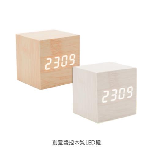 【A-HUNG】創意聲控木質LED鐘 聲控感應 時間顯示 溫度顯示 USB 鬧鐘 溫度計 日期 時鐘 電子鬧鐘