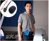 便攜式小蜜蜂擴音器教師專用講課導游無線上課寶隨身腰掛耳麥話筒 黛尼時尚精品
