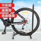 山地公路自行車支架子撐腳架停車架單車立式展示室內兒童車平衡車 3C優購