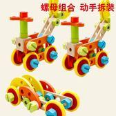 積木兒童拆裝工程車可拆卸組裝2寶寶5益智4男孩玩具3-6周歲7生日禮物 免運直出 交換禮物