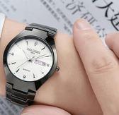手錶 男士手錶防水時尚 新款鎢鋼手錶男潮流夜光機械女錶石英錶  維多原創