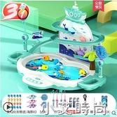 釣魚玩具兒童磁性魚益智力動腦寶寶小孩男孩女孩電動一至二歲2兩1 NMS小艾新品