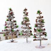 LED燈木質紅誕樹裝飾擺件 圣誕場景道具用品