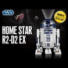 星空投影機 Star Wars星際大戰 R2D2 EX_ SG77585