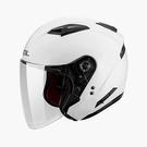 【東門城】SOL SO-7E 素色(白) 半罩式安全帽 雙鏡片