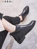 切爾西短靴女2018新款百搭韓版瘦瘦靴平底網紅短筒女靴春秋馬丁靴