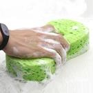 真空壓縮洗車海綿 8字海綿 (不挑色) SIN8711 擦車棉汽 車美容 蜂窩孔 珊瑚孔 洗車壓縮海綿