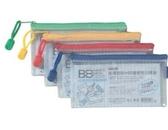 【COX】548H B8多用途防水防塵網格拉鍊袋