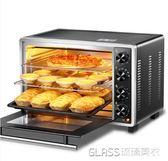 220v  A30電烤箱家用烘焙多功能全自動蛋糕33升小型迷你igo  琉璃美衣