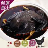 馬姐漁舖 湯甜肉嫩香醇鹿茸烏骨雞(2000g/份)【免運直出】