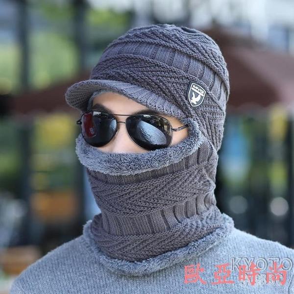護耳帽子男冬天加絨毛線帽圍脖一體加厚騎行帽秋冬男帽護頸 【快速出貨】