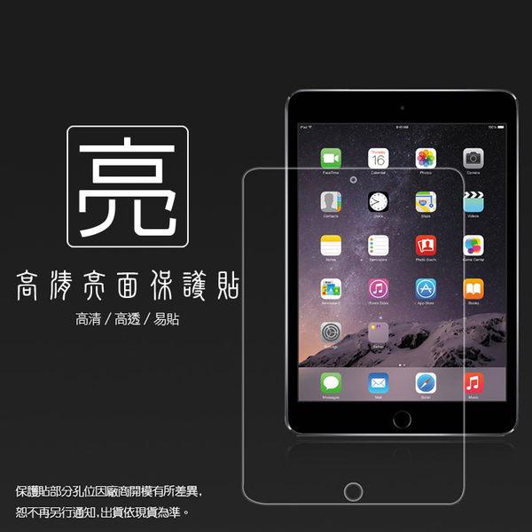 ◇亮面螢幕保護貼 Apple 蘋果 iPad mini/iPad mini 2/iPad mini 3 平板保護貼 軟性 亮貼 亮面貼 保護膜