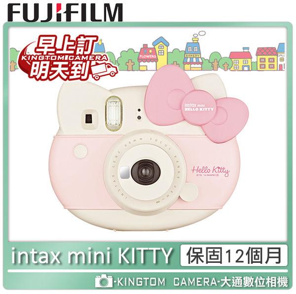 ★加贈卡通底片+透明套★ Fujifilm instax mini HELLO KITTY 40周年 拍立得相機 恆昶公司貨 保固一年