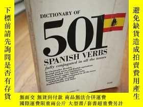 二手書博民逛書店Dictionary罕見of 501 Spanish Verbs