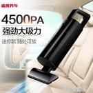 車載無線吸塵器車用小型汽車車內強力專用兩用手持式大功率