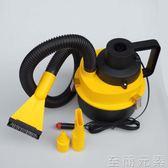 車載吸塵器汽車用吸塵器 帶手柄車載吸塵器大功率加強90W圓桶干濕兩用吸塵器 至簡元素