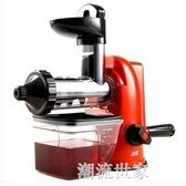 沐陽手動榨汁機原汁機冰淇淋機家用手搖榨汁機麥苗榨汁機果中語機『潮流世家』