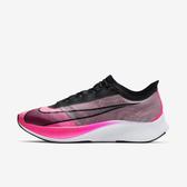 Nike Zoom Fly 3 [AT8240-600] 男鞋 運動 氣墊 避震 透氣 路跑 健身 慢跑 穿搭 粉黑