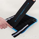 磁能沙袋負重綁腿運動跑步學生腿部腳訓練男健身裝備鉛塊沙包綁手 qz7117【歐爸生活館】