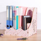 木質桌面組合書架A4紙文件夾書本文辦公室收納盒具雜志整理置物架【onecity】