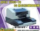【可刷卡分期24零利率方案+到府安裝】APEX FPD3-TS D3 數位紡織直噴印刷機