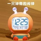 智能充電小鬧鐘學生用兒童臥室床頭電子靜音卡通夜光時鐘表超大聲