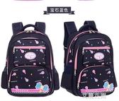 女童書包小學生女1-2-3-4-6年級兒童背包女孩公主輕便防水雙肩包『艾麗花園』